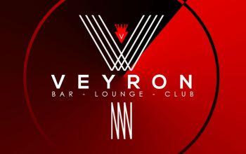 Le Veyron #1