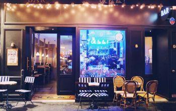 Oh La La ! Hotel - Paris Bastille #1